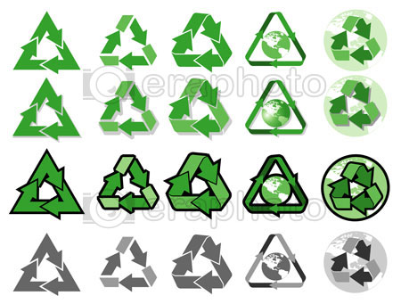 #2000228 - Recycle symbol